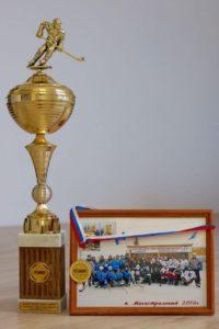 Главный приз турнира